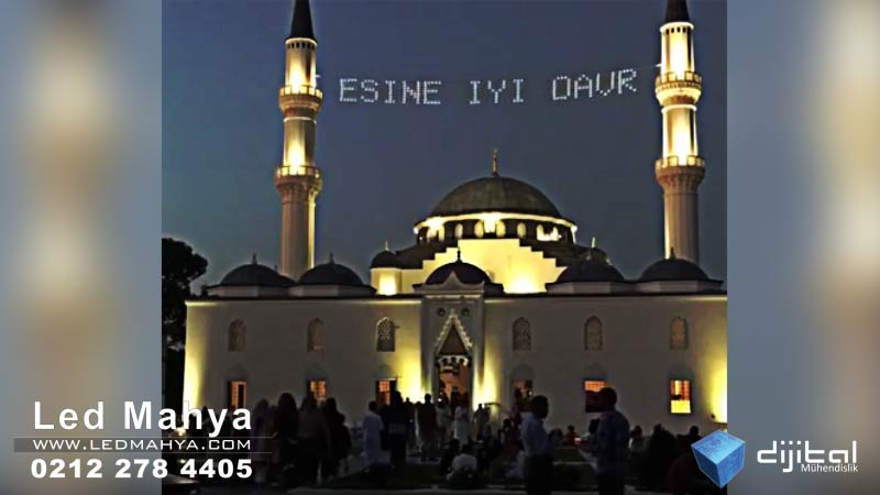 Diyanet Center of America, Washington DC