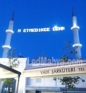 Başakşehir İmam-ı Azam Camii