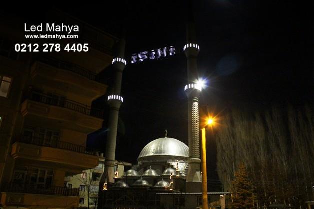Ankara Çubuk Hacı Bostan Camii Mahyası